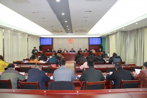 旌德县十七届人大常委会第八次会议召开