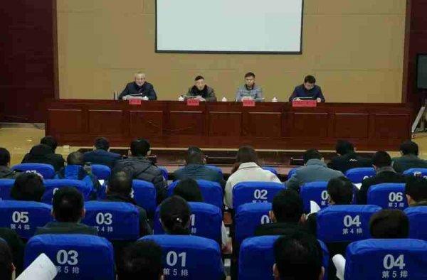 县政府召开县人大代表议案建议交办会