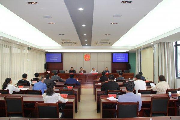 旌德县十七届人大常委会第二十次会议召开