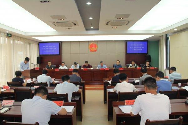 旌德县十七届人大常委会第二十一次会议召开