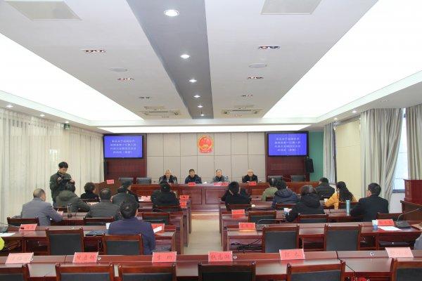 旌德县十七届人大常委会第二十六次会议召开